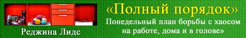 poln_md